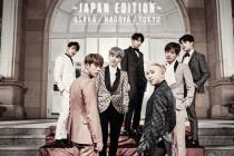 2016 BTS LIVE ~Japan Edition~