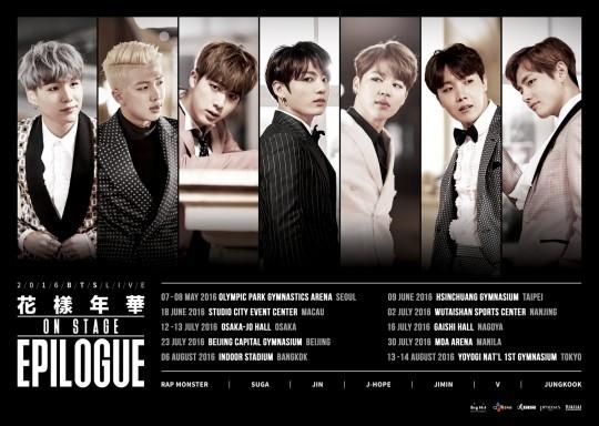 防弾少年団「2016 BTS LIVE <花様年華 on stage : epilogue>」日本公演決定!