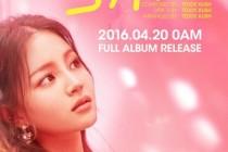 歌手のイ・ハイが新曲「MY STAR」のMVを公開