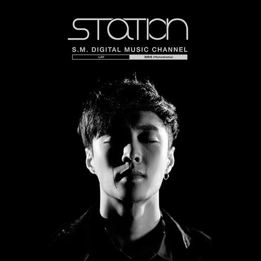 EXO レイのソロ曲「Monodrama」本人出演のMVが公開
