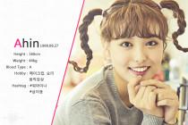 アイン・Ahin(MOMOLAND)を韓国語では?名前・本名ハングル表記