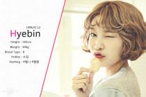 ヘビン・Hyebin(MOMOLAND)を韓国語では?名前・本名ハングル表記