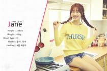 ジェイン・Jane(MOMOLAND)を韓国語では?名前・本名ハングル表記