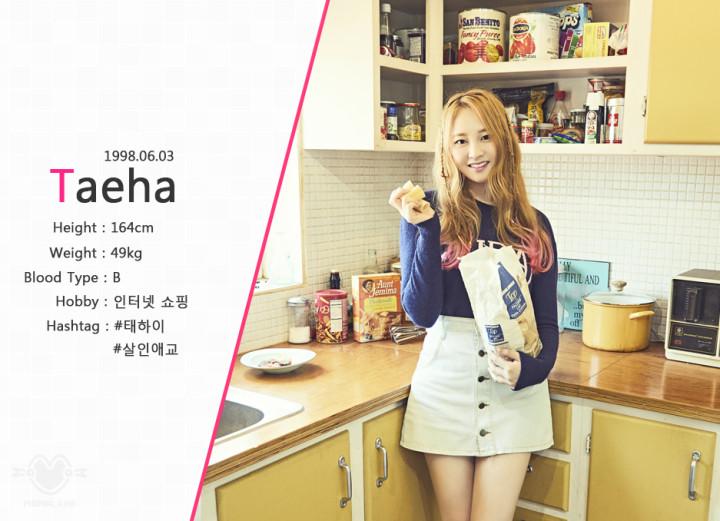 テハ・Taeha(MOMOLAND)を韓国語では?名前・本名ハングル表記
