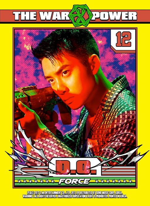 ディオ・D.O.(EXO・エクソ)を韓国語では?ギョンスの名前・本名ハングル表記