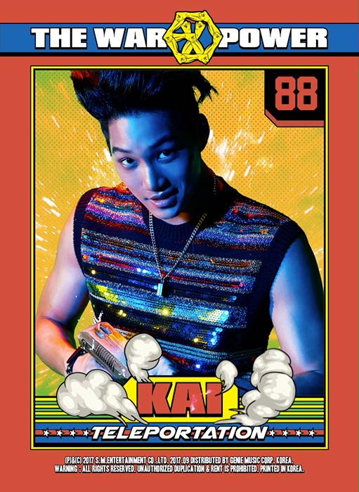 カイ・KAI(EXO・エクソ)を韓国語では?ジョンインの名前・本名ハングル表記