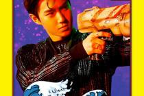 スホ・SUHO(EXO・エクソ)を韓国語では?ジュンミョンの名前・本名ハングル表記