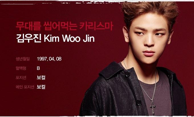 ウジン・Woojin(Stray Kids)を韓国語では?名前・本名ハングル表記