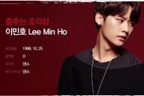 Lee Know・リノ(Stray Kids)を韓国語では?名前・本名ハングル表記