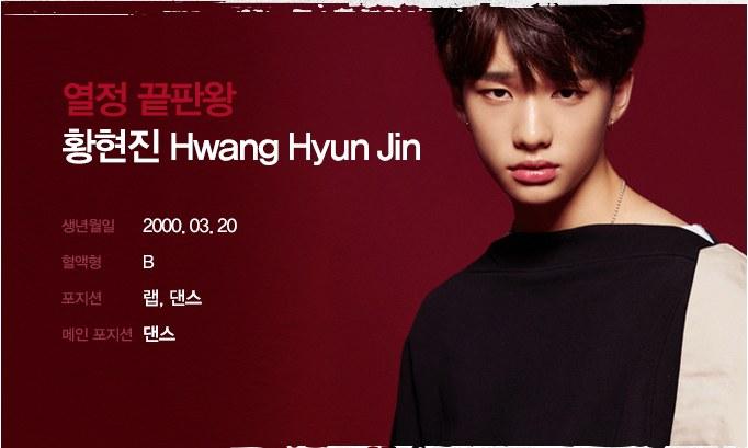ヒョンジン・Hyunjin(Stray Kids)を韓国語では?名前・本名ハングル表記