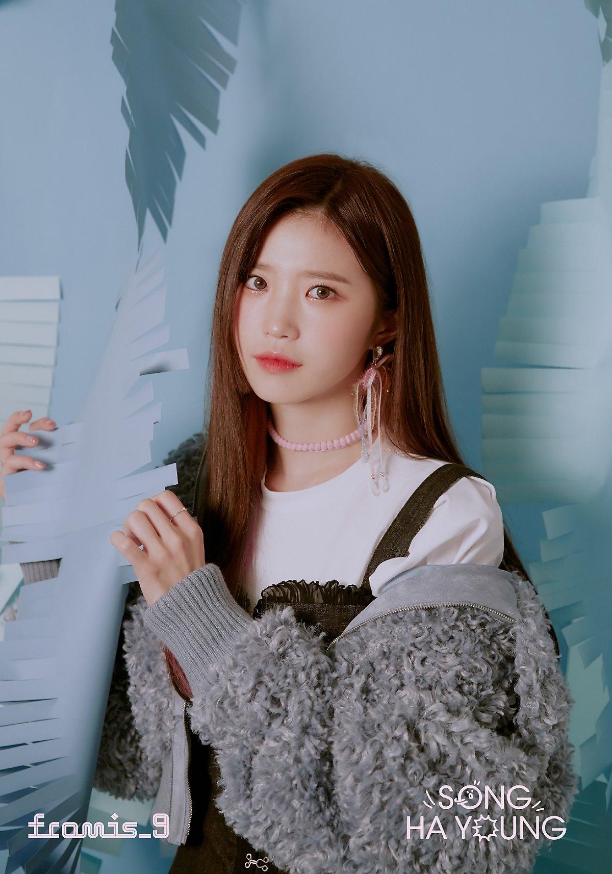 ソン・ハヨン(Song Ha Young)