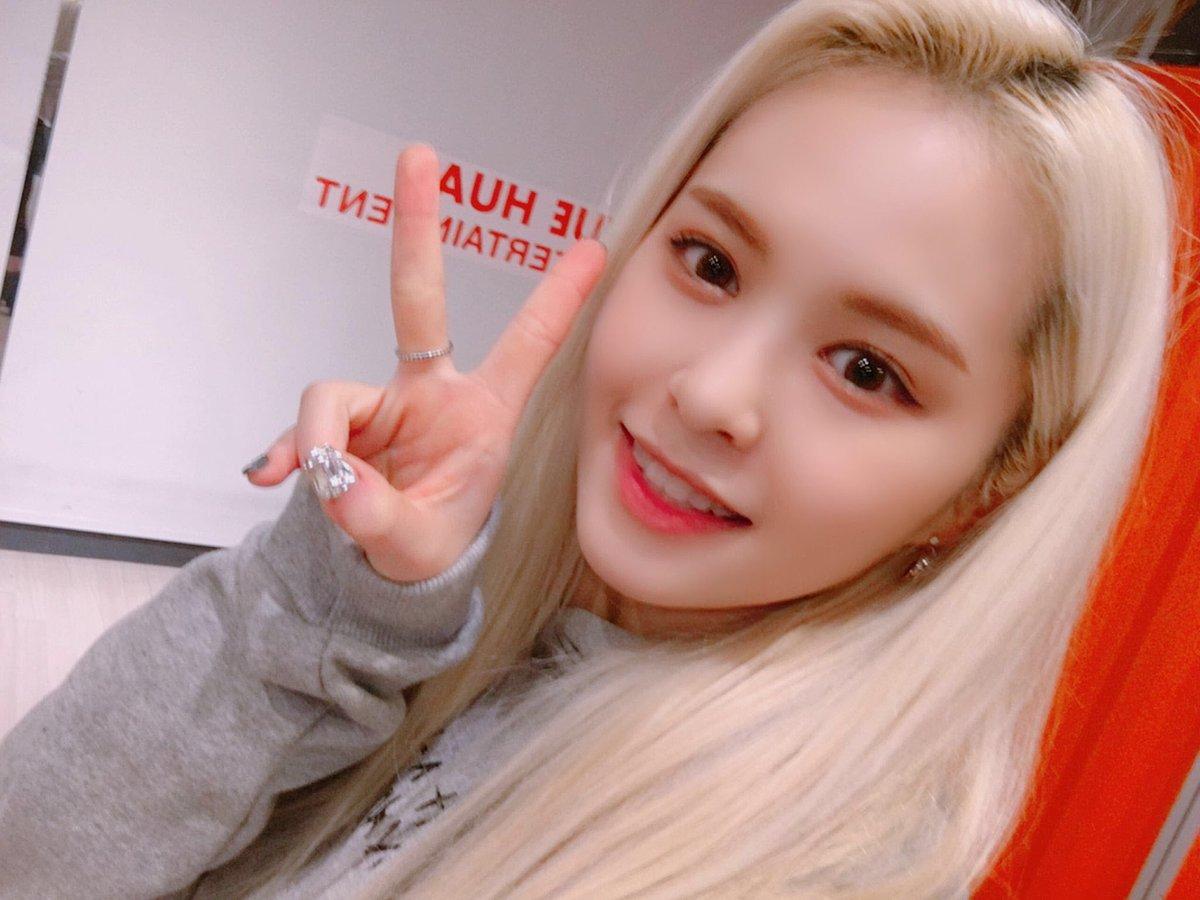 イユ・E:U(EVERGLOW・エバーグロウ)を韓国語では?名前・本名ハングル表記