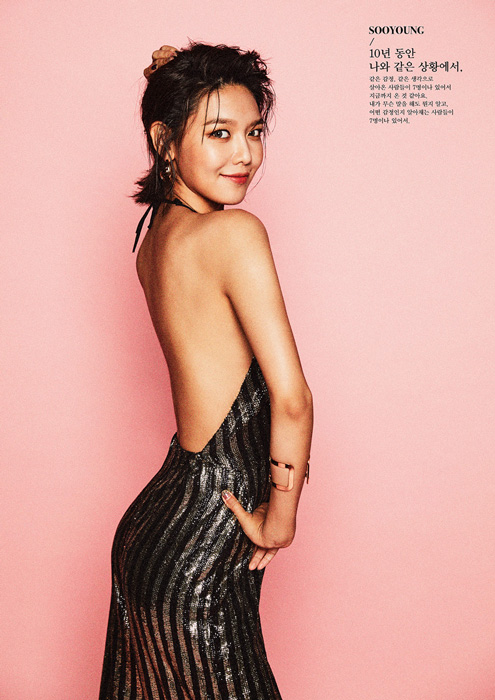 スヨン・Sooyoung(少女時代・SNSD)を韓国語では?名前・本名ハングル表記