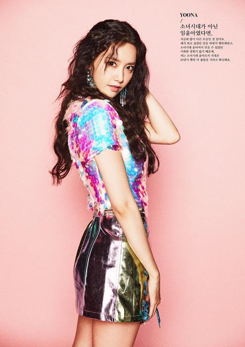 ユナ・Yoona(少女時代・SNSD)を韓国語では?名前・本名ハングル表記