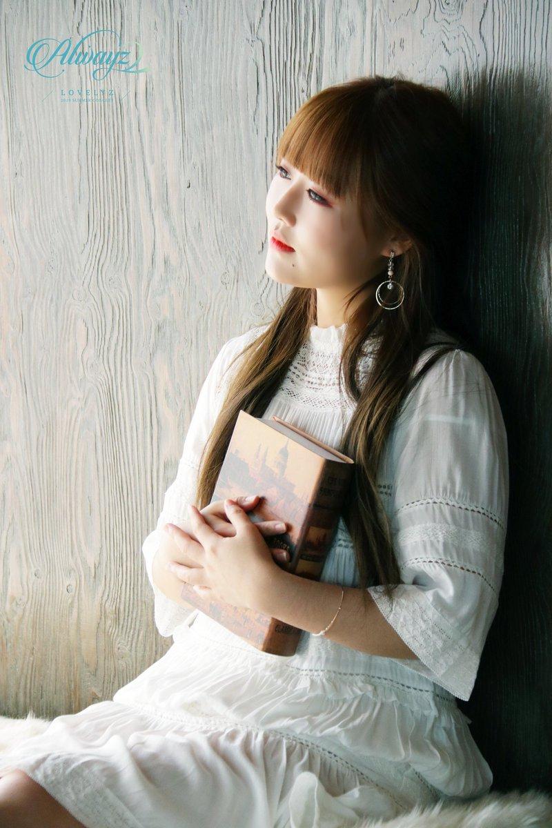 ベイビソウル・Baby Soul(LOVELYZ・ラブリーズ)