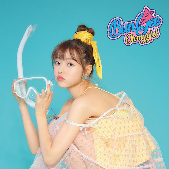 ユア・YOOA(オーマイガール・OH MY GIRL)を韓国語では?名前・本名ハングル表記